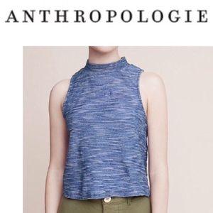 Anthropologie Postmark High Neck Textured crop top